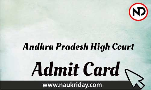 Andhra Pradesh High Court Admit Card download pdf call letter available get hall ticket