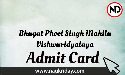 Bhagat Phool Singh Mahila Vishwavidyalaya Admit Card download pdf call letter available get hall ticket