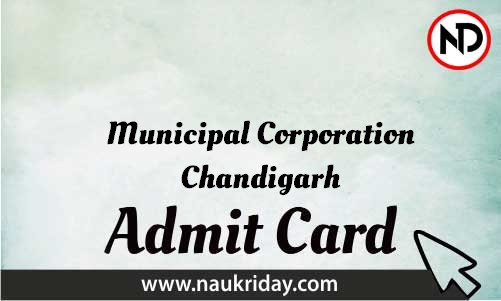 Municipal Corporation Chandigarh Admit Card download pdf call letter available get hall ticket