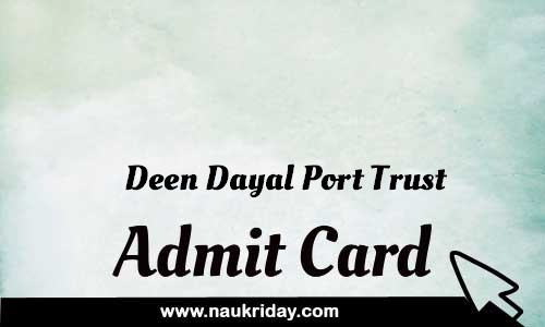 Deen Dayal Port Trust Admit card hall ticket call leter download notification naukri day naukriday.com