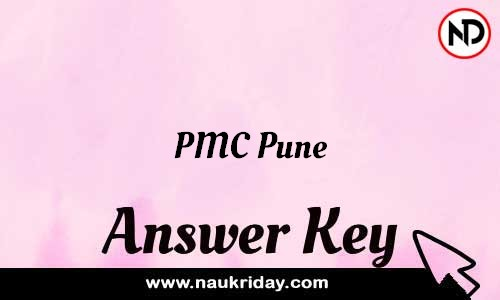 PMC Pune Answer key Exam Key Paper solutions download pdf online