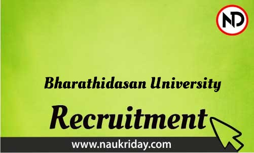 Bharathidasan University Recruitment Bharti post Sarkari Naukri Job Vacancy Notification available online