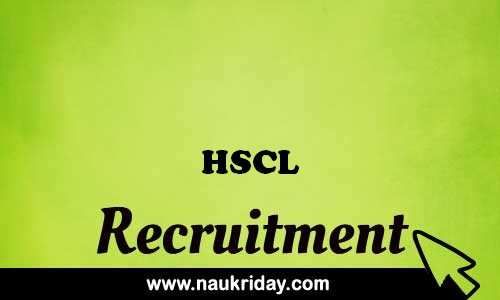 HSCL recruitment government govt job vacancy notification apply online