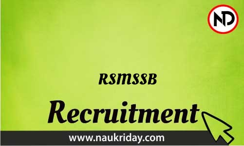 RSMSSB Recruitment Bharti post Sarkari Naukri Job Vacancy Notification available online