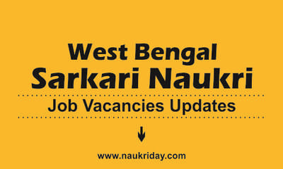 West Bengal Bharti sarkari naukri free Government jobs alerts